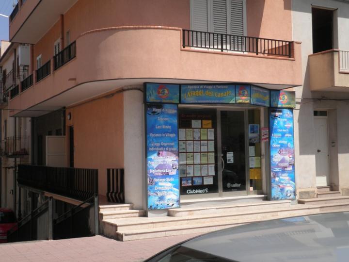 Negozio / Locale in vendita a Spadafora, 9999 locali, prezzo € 160.000 | CambioCasa.it
