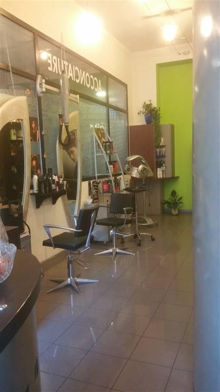 negozio  in Vendita a Mantova