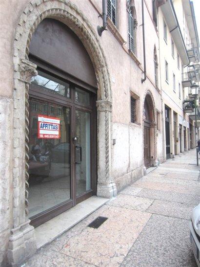 negozio  in Affitto a Verona