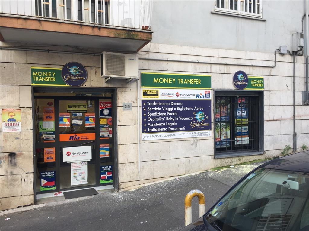 negozio  in Vendita a Napoli