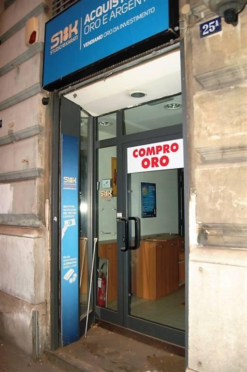 negozio  in Vendita a Trieste