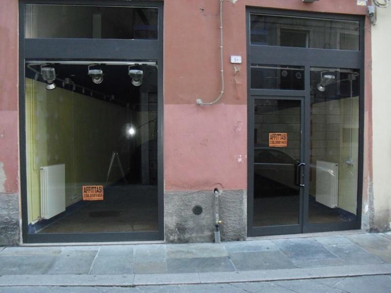 Negozio, Centro Storico, Reggio Emilia