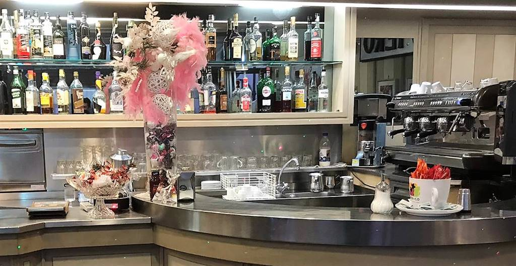 Bar, Signa