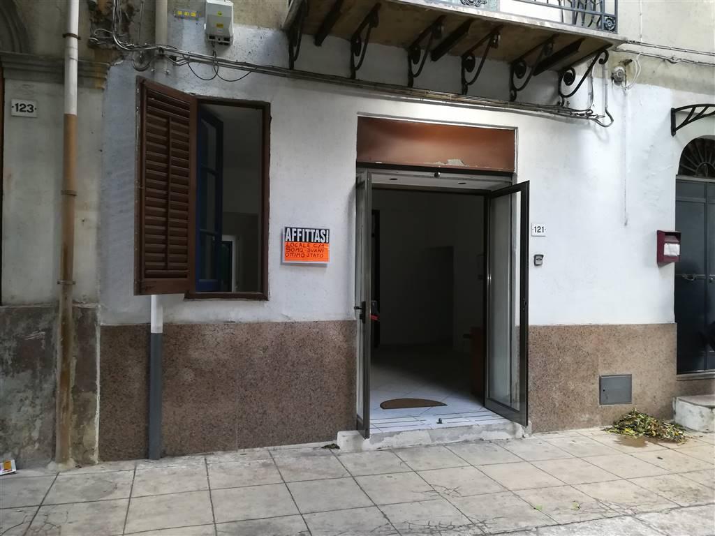 Attività commerciale in Via San Lorenzo 121, San Lorenzo, Palermo