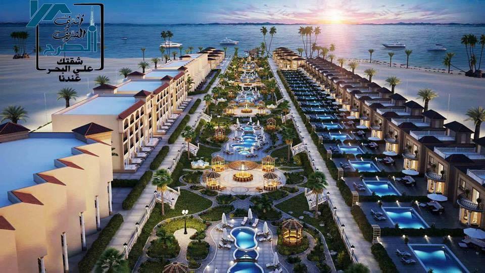 Nuova costruzione, Hurghada